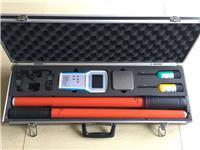 中置柜多功能无线核相仪 TD8000
