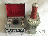 5KVA/50KV试验变压器 TDSB-5KVA/50KV