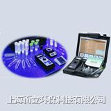 TPH(土壤中总石油烃)测定仪