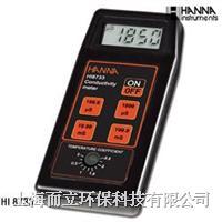 HI8733 便携式电导率测定仪 HI8733
