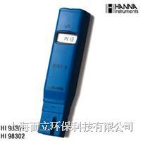 HI98301笔式电导率测定仪 HI98301