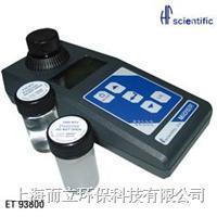 ET93800便携防水型浊度测定仪 ET93800