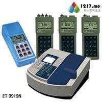 ET7919 N高精度便携水质分析 ET7919 N