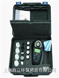 AQ3010 便携式浊度仪  AQ3010