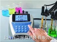 D10P-35 溴离子测量仪  D10P-35
