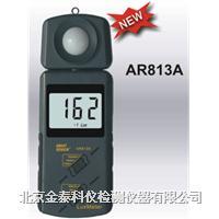 照度计 AR813A