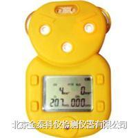 防爆四合一气体检测仪|可燃气体测试仪北京fun130 TYSD-JC4