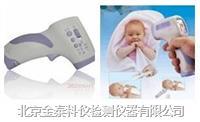 人体测温仪/人体额温度/医用测温仪/便携式测温仪