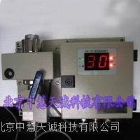 油份浓度计(陆用)  GQS-130 GQS-130