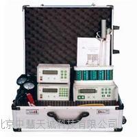 埋地管道外防腐层状况检测仪/地下管道防腐层状况检测仪 特价 型号:NTWSL-2098 NTWSL-2098