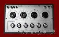 ZX123B检定电导率仪专用交流电阻箱 ZX123B