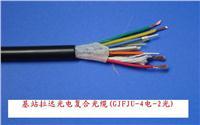 光電復合光纜GYTS-4X0.75 光電復合光纜GYTS-4X0。75