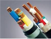 交聯聚乙烯絕緣聚氯乙烯護套電力電纜 YJV0.6/1KV3*6+1*4