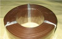 氟塑料絕緣和護套普通級K分度熱電偶用高溫補償導線 KX-H-FF2*1.5