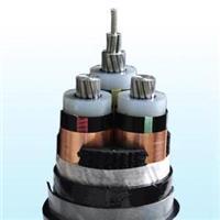高壓電力電纜 YJLV22-8.7/10KV3*150mm2