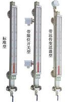 高溫高壓高粘度強腐蝕磁翻柱液位計 UHZ-517C10