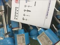 安徽天康隔爆型、本安型熱電偶的種類和規格 WRE-240A