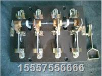 HS12B系列刀开关 HS12B-200/31