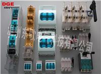 SMCGR系列隔离开关熔断器组 SMCGR-63,SMCGR-160.SMCGR-250,SMCGR-400,SMCGR-630,S