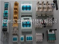 XLR8系列隔离开关熔断器组 XLR8系列隔离开关熔断器组