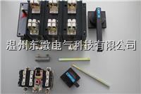 HH15(QSA)隔离开关熔断器组 HH15(QSA)-125-1250A