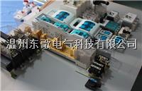 条形熔断器式隔离开关 LRH-160,LRH-250,LRH-400,LRH-630