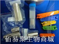 透析袋MD10(8000-14000) T10-14-005