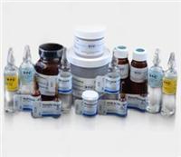 Tris-HCL ,三羟甲基氨基甲烷盐酸盐 orj-1139