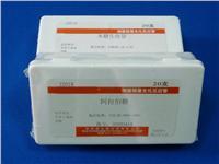 硝酸盐生化鉴定管(产气) owd-J2057
