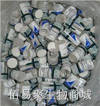 N2添加剂 (原装)  oso-n2