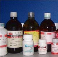 硫酸铈铵/硫酸铵铈/Ammonium ceric sulfate