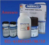胰蛋白酶1:250,现货 orj-1273