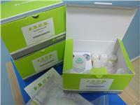 E-Z 96 HP Total RNA Kit,动物样品/组织/细胞RNA提取试剂盒系列,现货 R6813