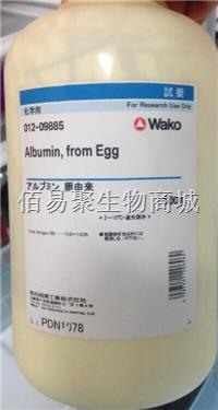 Albumin, from Egg 012-09885