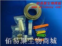 联合碳化viskase透析袋MD10(3000) T10-30-005