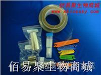 联合碳化透析袋MD10(6000) T10-60-005