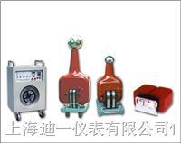 GYD-系列轻型交、直流特种干式高压试验变压器 GYD