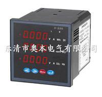 PD194Z-9S7多功能網絡電力儀表 PD194Z-9S4,PD194Z-9S7,PD194Z-9S7A,PD194Z-9S9,PD