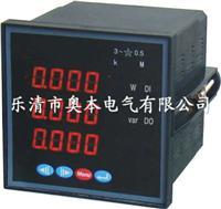 PD194Z-2S9A多功能網絡電力儀表 PD194Z-2S9A PD194Z-2S9 PD194Z-9SY PD194Z-9S4