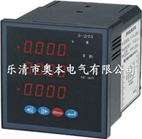 PD194Z-9S7多功能網絡電力儀表 PD194Z-9S7A,PD194Z-9S7,PD194Z-9S9A,PD194Z-9S9