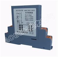 MDSC6106 系列信号转换隔离器 MDSC6106