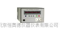 数位可编程变频电源*-;