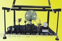 光纤光谱仪应用综合实验仪-: