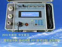 动平衡测量仪 *