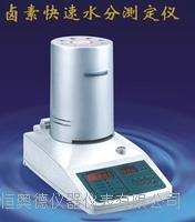 卤素水分检测仪 /*