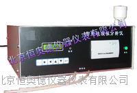台式硅酸根分析仪(智能+打印).