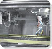 臺鏈自動追蹤噴漆 TW-0300X-005