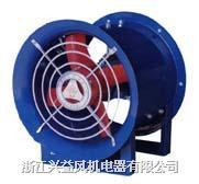 T35-11高效低噪声轴流风机