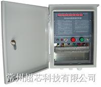户外型断路器控器