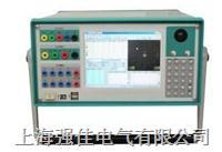 QJ660型继电保护测试仪 QJ660